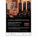 the vault: contemporary art and fine wine