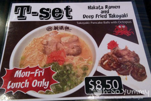 T-set (ramen + appetizer) at Shin-Sen-Gumi in Fountain Valley CA