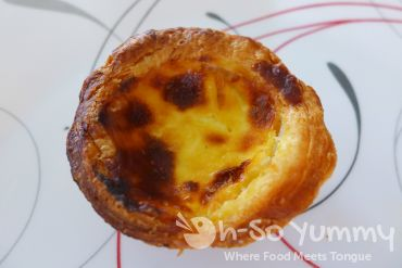 egg tart from 85C Bakery Cafe