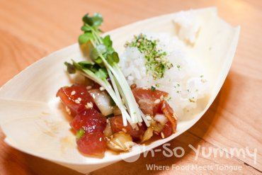 Fresh Tuna Poke at Trade Winds Tavern gastropub in Convoy