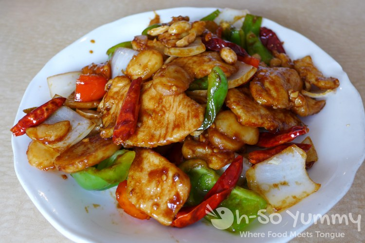 Golden City - kung pao chicken
