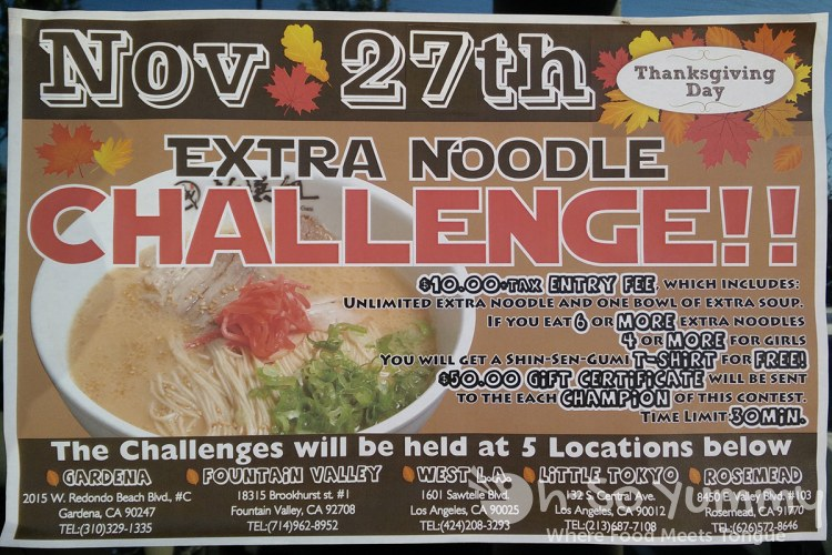 Extra Noodle Challenge Nov. 27 2014 at Shin-Sen-Gumi in Fountain Valley CA